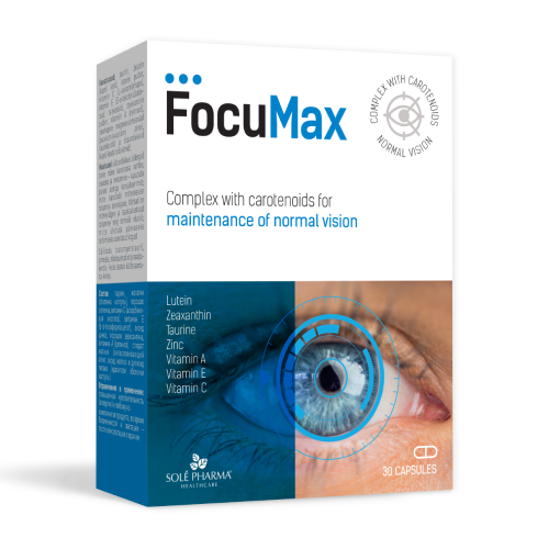 FocuMax, 30 kapsulas